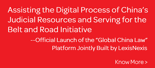 Assisting the Digital Process of China's Judicial Resources and Serving for the Belt and Road Initiative